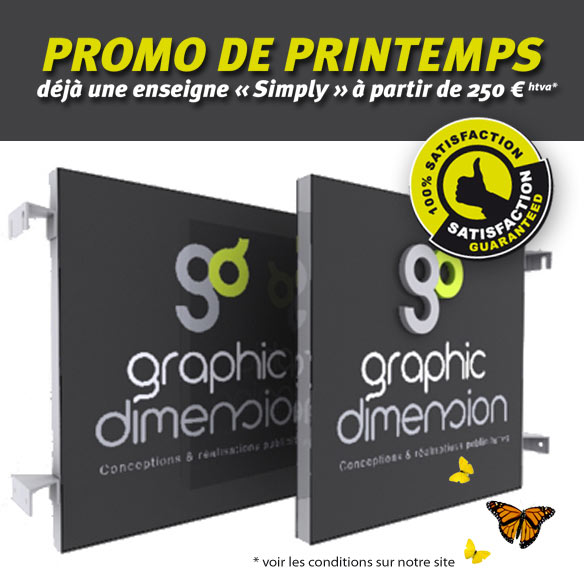 Enseigne commerciale SIMPLY PROMO